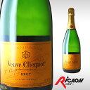 ヴーヴクリコ ポンサルダン ブリュット イエロー ブーブクリコ ディナー シャンパン シャンパーニュ パーティ スパーク スパークリングワイン リカオー