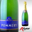 ポメリー ブリュット ロワイヤル ディナー パーティ シャンパン シャンパーニュ
