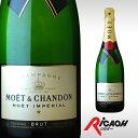 モエ・エ・シャンドン ブリュット アンペリアル 750ml【お祝い 酒 シャンパン モエ モエシャンドン 白 モエ・エ・シャ…