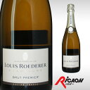 ロデレール ブリュット プルミエ プレゼント ディナー シャンパン シャンパーニュ