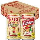 [ケース] トリス ハイボール カープ缶 7% 350ml缶×24本【ギフト 結婚祝い お酒 プレゼント 内祝い カープ 退職 まと…