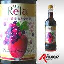 サントネージュ パーティ 赤ワイン