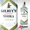 Gilbert vodka 750 ml 45 degrees