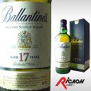 バランタイン 並行輸入 プレゼント スコッチ ウイスキー ウィスキー ディナー ギフトホワイトデー リカオー