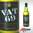 バット 69 40度 700mlVAT ウイスキー 【お酒 洋酒 スコッチウイスキー スコッチウィスキー 酒 ウィスキー ギフト 男性…