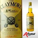 クレイモア スコッチ ウイスキー ウィスキー ディナー