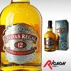 Chivas Regal 12 years genuine, 40-degree 700 ml boxed