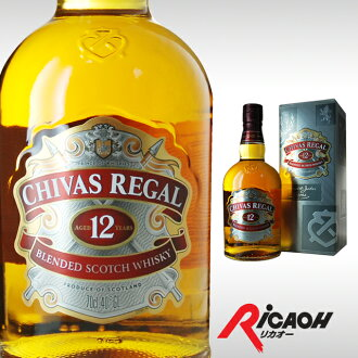 Chivas Regal 12 years genuine, 40-degree 700 ml boxed