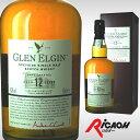 グレンエルギン プレゼント スコッチ ウイスキー ウィスキー