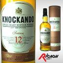 ノッカンドゥ プレゼント スコッチ ウイスキー ウィスキー