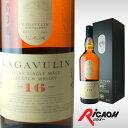 ラガヴーリン プレゼント スコッチ ウイスキー ウィスキー ディナー
