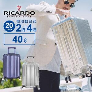 リカルド RICARDO スーツケース Sサイズ Aileron エルロン 20インチ スピナー 旧モデル2〜4泊 40L ハードケース キャリーバッグ キャリーケース アルミフレーム アルミニウム アルミボディ 軽量 4輪