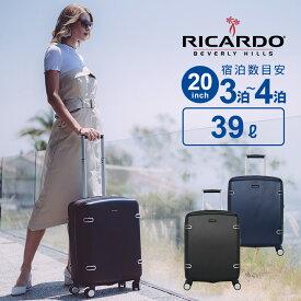 リカルド RICARDO スーツケース Sサイズ Arris アリス 20インチ スピナー キャリーバッグ キャリーケース 3泊〜4泊 SSサイズ 39L 30L以上 ハードケース 軽量 4輪 静音 拡張 158cm以内 レザー調 革調 おしゃれ 高級 ブランド