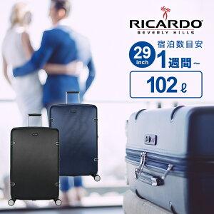 リカルド RICARDO スーツケース Lサイズ Arris アリス 29インチ スピナー キャリーバッグ キャリーケース 1週間以上 100L以上 LLサイズ 大型 ハードケース 大容量 軽量 4輪 静音 拡張 レザー調 革調