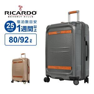 リカルド RICARDO スーツケース Lサイズ Ocean Drive オーシャンドライブ 25インチ スピナー ポーチ 1週間以上 90L以上100L未満 ハードケース 大容量 大型 軽量 拡張 158cm以内 革 おしゃれ 高級 ブラン
