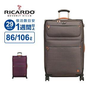 リカルド RICARDO スーツケース Lサイズ San Marcos サンマルコス 29インチ スピナー ソフト ビニールポーチ フロントポケット 拡張 防水裏地 ハンガー 軽量 大容量 LLサイズ TSAロック 大型 おしゃ