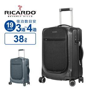 リカルド RICARDO スーツケース Sサイズ 機内持ち込み Cupertino クパチーノ 19インチ キャリーオン スピナー フロントオープン USB充電ポート 拡張 ポーチ フロントポケット ハード ソフト TSAロッ