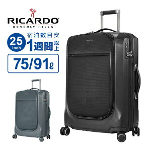 リカルド RICARDO スーツケース Lサイズ Cupertino クパチーノ 25インチ スピナー フロントオープン 拡張 ポーチ フロントポケット ハード ソフト キャリーバッグ キャリーケース TSAロック 軽量 大