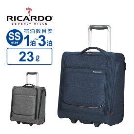 【30%OFF】リカルド RICARDO スーツケース SSサイズ 機内持ち込み Malibu Bay2.0 マリブベイ2.0 コンパクトキャリーオン キャリーバッグ キャリーケース ビジネス 出張 1〜3泊 ソフト 無料預入 ポケット アメニティポーチ