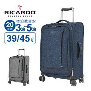 リカルド RICARDO スーツケース Mサイズ Malibu Bay2.0 マリブベイ2.0 20インチ スピナー キャリーバッグ キャリーケース ビジネス 出張 3〜5泊 ソフト 容量拡張 ポケット アメニティポーチ