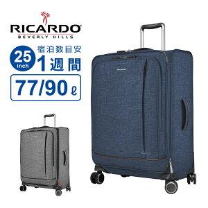 全品40%OFFクーポン! リカルド RICARDO スーツケース Lサイズ Malibu Bay2.0 マリブベイ2.0 25インチ スピナー キャリーバッグ キャリーケース ビジネス 出張 1週間 大容量 無料預入 容量拡張 ポケッ