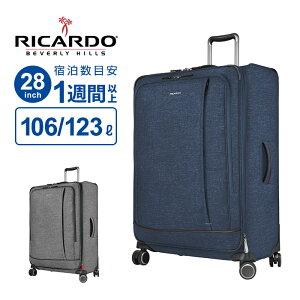全品40%OFFクーポン! リカルド RICARDO スーツケース LLサイズ Malibu Bay2.0 マリブベイ2.0 28インチ スピナー キャリーバッグ キャリーケース ビジネス 出張 1週間以上 大容量 容量拡張 エキスパン