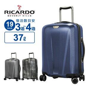 リカルド RICARDO スーツケース Sサイズ 機内持ち込み San Clemente2.0 サンクレメンテ2.0 19インチ スピナー キャリーオン USB充電ポート ポーチ キャリーケース キャリーバッグ 軽量 大容量 3泊〜4泊