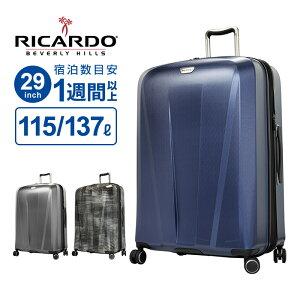 リカルド RICARDO スーツケース LLサイズ San Clemente2.0 サンクレメンテ2.0 29インチ スピナー 拡張 ビニールポーチ キャリーケース キャリーバッグ 1週間以上 大容量 軽量 大型 TSAロック ハード