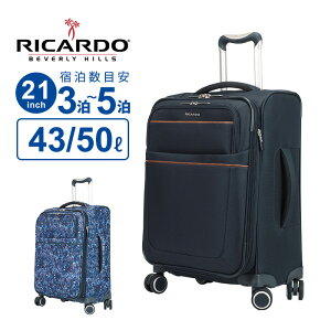 リカルド RICARDO スーツケース Sサイズ Sausalito サウサリート 21インチ スピナー ソフト ビニールポーチ ネームタグ 容量拡張 フロントポケット キャリーバッグ キャリーケース 軽量 大容量 158c