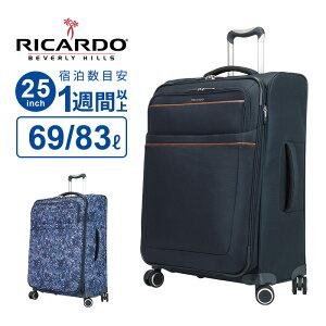 リカルド RICARDO スーツケース Lサイズ Sausalito サウサリート 25インチ スピナー ソフト ビニールポーチ 拡張 フロントポケット キャリーバッグ キャリーケース 1週間以上 軽量 大容量 大型