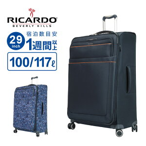 リカルド RICARDO スーツケース Lサイズ Sausalito サウサリート 29インチ スピナー ソフト ビニールポーチ 拡張 フロントポケット キャリーバッグ キャリーケース LLサイズ 1週間以上 軽量 大容量