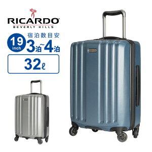 リカルド RICARDO スーツケース Sサイズ 機内持ち込み Yosemite2.0 ヨセミテ2.0 19インチ キャリーオン キャリーバッグ キャリーケース 出張 3〜4泊 TSAロック 無料預入 収納 ポケット