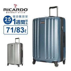 リカルド RICARDO スーツケース Lサイズ Yosemite2.0 ヨセミテ2.0 25インチ キャリーオン キャリーバッグ キャリーケース ビジネス 出張 1週間以上 TSAロック ハード 無料預入 収納 ポケット