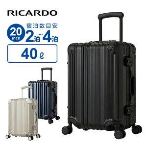雑誌ビギンベスト100 1位獲得!スーツケース SMサイズ リカルド RICARDO Aileron Vault 20-inch エルロン ボールト 20インチ スピナー スーツケース ハードフレーム 158cm以内 超軽量 ポリカ キャリーケ