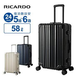 雑誌ビギンベスト100 1位獲得!スーツケース Mサイズ リカルド RICARDO Aileron Vault 24-inch エルロン ボールト 24インチ スピナー ハードフレーム 158cm以内 大型 超軽量 ポリカ キャリーケース キャ