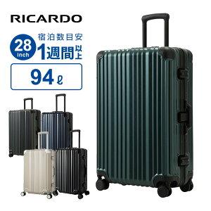 スーツケース Lサイズ リカルド RICARDO Aileron Vault 28-inch Spinner Suitcase エルロン ボールト 28インチ スピナー スーツケース ハードケース ハードフレーム 158cm以内 大型