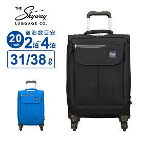 【30%OFF】スカイウェイ Skyway スーツケース Sサイズ 機内持ち込み Mirage2.0 ミラージュ2.0 20インチ キャリーオン スピナー キャリーバッグ キャリーケース ビジネス 出張 2〜3泊 無料預入 容量拡張 エキスパンダブル