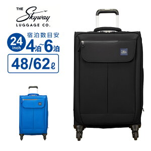 スカイウェイ Skyway スーツケース Mサイズ Mirage2.0 ミラージュ2.0 24インチ スピナー キャリーバッグ キャリーケース ビジネス 出張 4〜6泊 軽量 ソフト無料預入 容量拡張 エキスパンダブル 収納