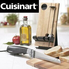 【国内1年保証】クイジナート Cuisinart 電動ナイフ CEK-40 エレクトリックナイフ 日本語説明書付