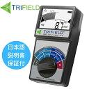 [2018最新機種] 電磁波測定器 トリフィールドメーター TF2 50Hz/60Hz共用 Trifield Meter【国内正規品・1年保証】