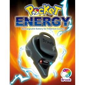 【Brook日本正規品】Pocket Energy ポケットエナジー ポケモンGOプラス専用モバイルバッテリー Pokemon Go Plus 電池 Pokemon Go Plus USB充電 【1年保証・送料無料】ゴプラ