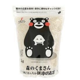 【令和2年産】【白米】  九州どまんなか      熊本のお米 2kg  かわいい くまモンパッケージ! 熊本県産森のくまさん