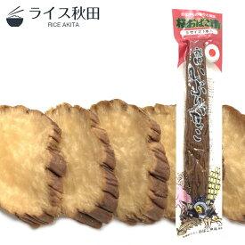 おばこ食品 桜おばこ漬 一本 Sサイズ 200g いぶりがっこ たくあん漬
