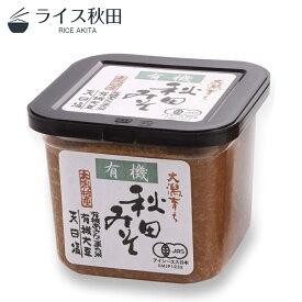 大潟育ち 有機秋田みそ (カップ入1kg)