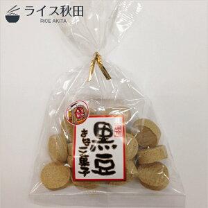 フジタ製菓 黒豆きなこ 70g