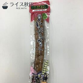おばこ食品 桜おばこ 一本 Sサイズ 200g いぶりがっこ たくあん漬