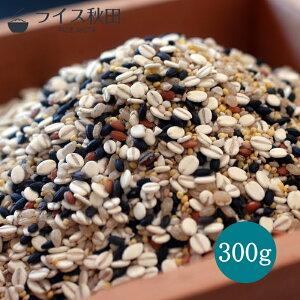 十穀米ブレンド 300g 2合