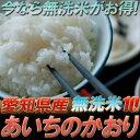 Aichi image01