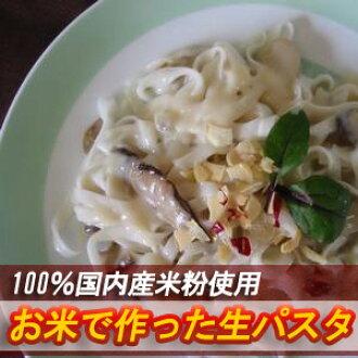 5대알레르기 물질 미사용★쌀의 생 파스타