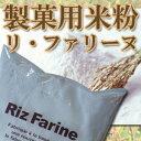 Rizfarine image02